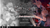 BLACK WOLVES SAGA -Weiβ und Schwarz- ゲーム画面1
