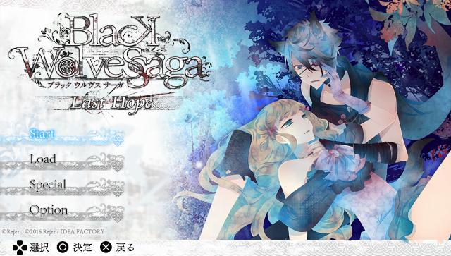 BLACK WOLVES SAGA -Weiβ und Schwarz- ゲーム画面2