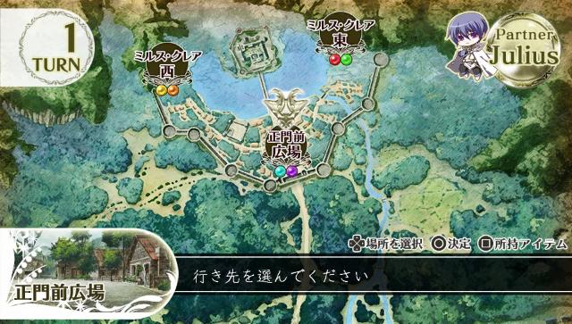 ワンド オブ フォーチュン R2 ~時空に沈む黙示録~ ゲーム画面5