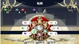 ワンド オブ フォーチュン R2 ~時空に沈む黙示録~ ゲーム画面7