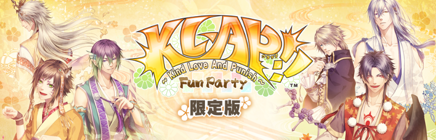 KLAP!! ~Kind Love And Punish~ Fun Party 限定版 バナー画像