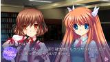 Rewrite Harvest festa! ゲーム画面7