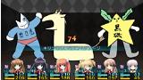 Rewrite Harvest festa! ゲーム画面9