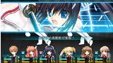 Rewrite Harvest festa! ゲーム画面10