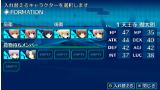 Rewrite Harvest festa! ゲーム画面11