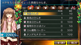 Rewrite Harvest festa! ゲーム画面12