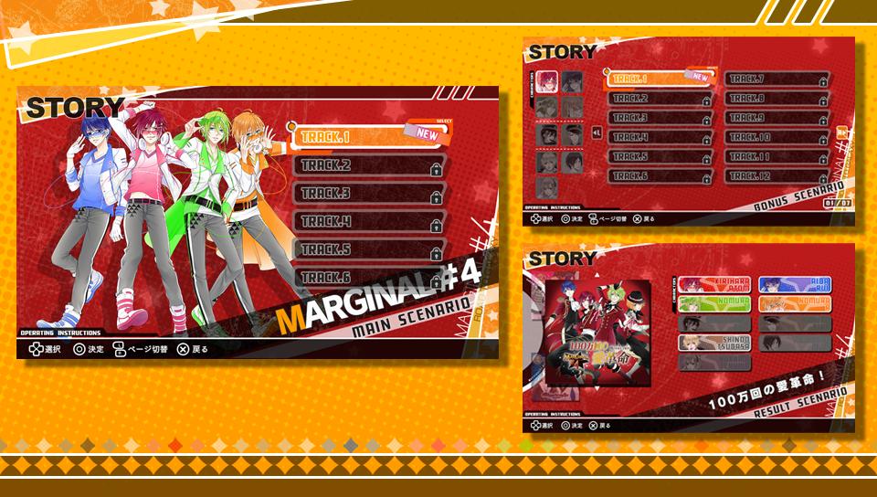 『MARGINAL#4 ROAD TO GALAXY』ゲーム画面