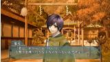 緋色の欠片 ~おもいいろの記憶~ 限定版 ゲーム画面10
