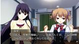 グリザイアの果実 -SIDE EPISODE- ゲーム画面2
