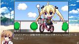 グリザイアの果実 -SIDE EPISODE- ゲーム画面3