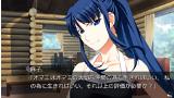 グリザイアの果実 -SIDE EPISODE- ゲーム画面6