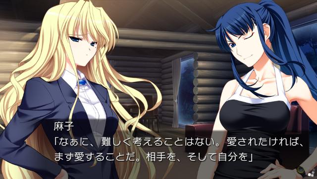 グリザイアの果実 -SIDE EPISODE- ゲーム画面7