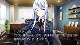 グリザイアの果実 -SIDE EPISODE- ゲーム画面8