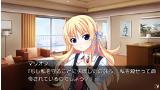 グリザイアの果実 -SIDE EPISODE- ゲーム画面9