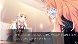 グリザイアの果実 -SIDE EPISODE- ゲーム画面10