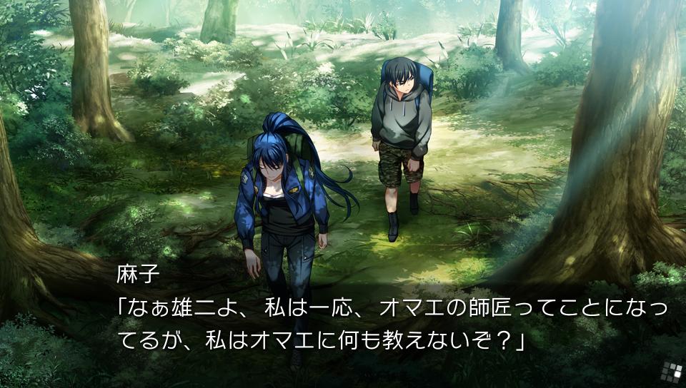 『グリザイアの果実 -SIDE EPISODE-』ゲーム画面