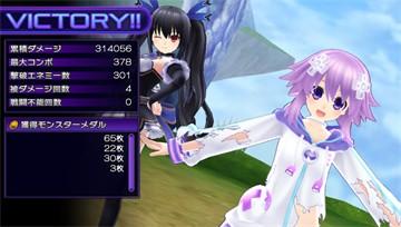 超次元アクション ネプテューヌU_body_3