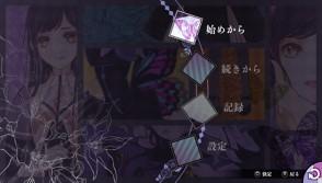 蝶々事件ラブソディック_gallery_3