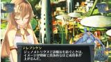 シェルノサージュ ~失われた星に捧ぐ詩~ PlayStation®Vita the Best ゲーム画面4