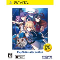 Fate/stay night [Realta Nua] PlayStation®Vita the Best ジャケット画像