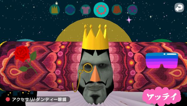 塊魂 ノ・ビ~タ Welcome Price!! ゲーム画面8