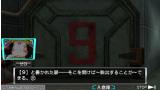 極限脱出ADV 善人シボウデス ゲーム画面3