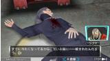 極限脱出ADV 善人シボウデス ゲーム画面5