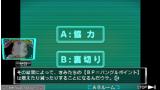 極限脱出ADV 善人シボウデス ゲーム画面6