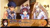 デモンゲイズ PlayStation®Vita the Best ゲーム画面4