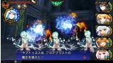 デモンゲイズ PlayStation®Vita the Best ゲーム画面7