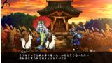 朧村正 ゲーム画面6