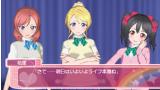 ラブライブ! School idol paradise Vol.2 BiBi ゲーム画面3