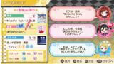 ラブライブ! School idol paradise Vol.2 BiBi ゲーム画面4