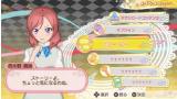 ラブライブ! School idol paradise Vol.2 BiBi ゲーム画面5