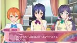 ラブライブ! School idol paradise Vol.3 lily white ゲーム画面3