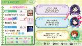 ラブライブ! School idol paradise Vol.3 lily white ゲーム画面4