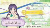 ラブライブ! School idol paradise Vol.3 lily white ゲーム画面5