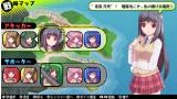 バレットガールズ PlayStation®Vita the Best ゲーム画面2