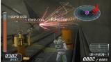 地球防衛軍2 PORTABLE V2 ゲーム画面9