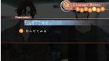 真 流行り神 ゲーム画面7