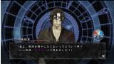 真 流行り神 ゲーム画面9