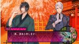 男遊郭 ゲーム画面10