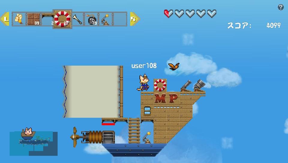 『エアシップQ』ゲーム画面
