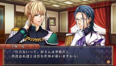 『帝国海軍恋慕情 ~明治横須賀行進曲~』ゲーム画面