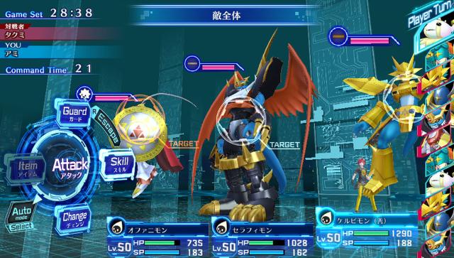 デジモンストーリー サイバースルゥース  Welcome Price!! ゲーム画面9