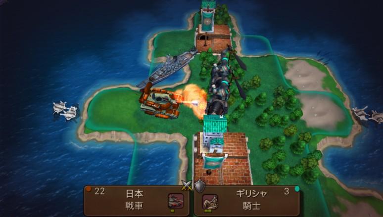 『シヴィライゼーション レボリューション2+』ゲーム画面