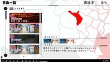 東京喰種トーキョーグール JAIL ゲーム画面9