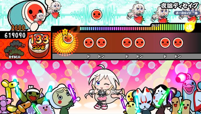 太鼓の達人 Vバージョン Welcome Price!! ゲーム画面9