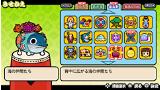 太鼓の達人 Vバージョン Welcome Price!! ゲーム画面10