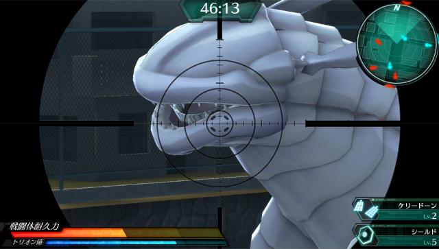 ワールドトリガー ボーダレスミッション ゲーム画面8
